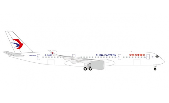 Herpa 534673 China Eastern Airlines Airbus A350-900 B-306Y - Vorbestellung 1:500